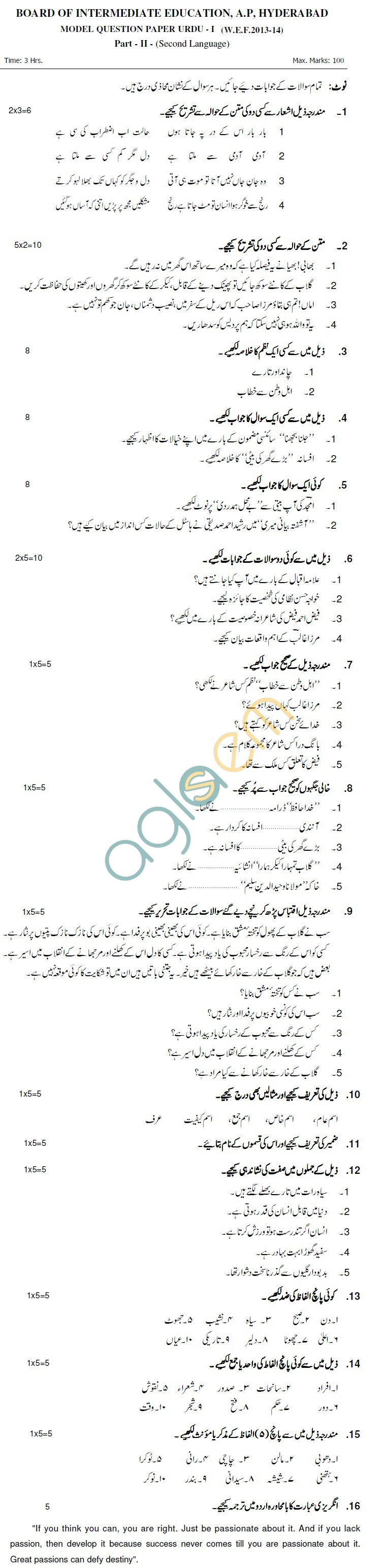 Ap board of intermediate model papers 2013 time management topics research paper
