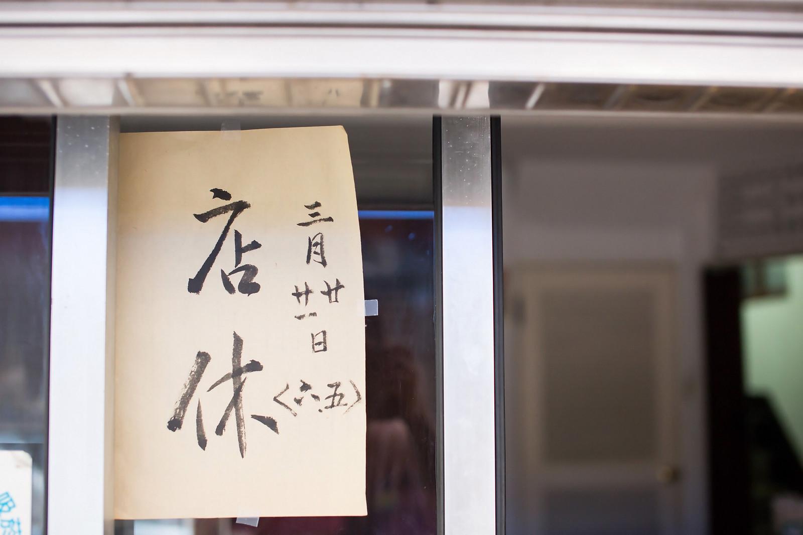 仕豪&安伶大囍之日0002