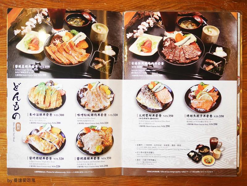 東咔滋日式定食屋 (12)