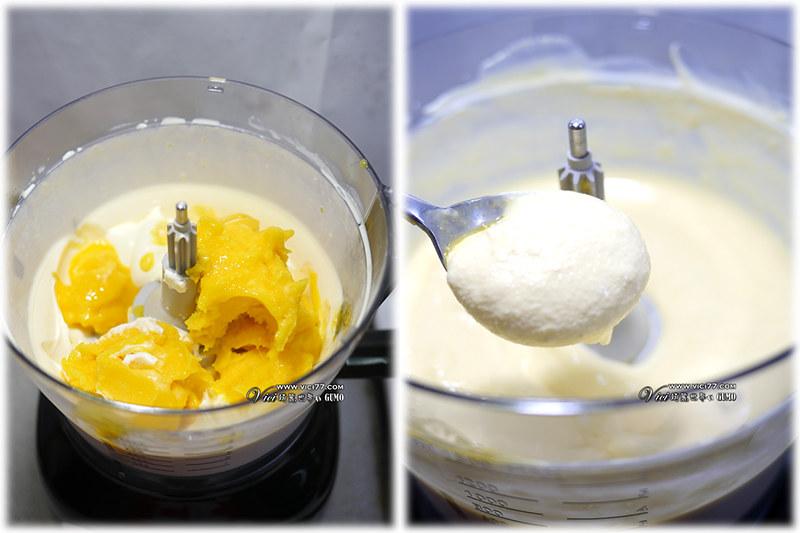 1128芒果冰淇淋904