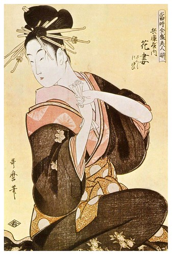 016-Cortesana de la casa Hyogo-1794- Kitagawa Utamaro- Zeino.Org Meine Bibliothek