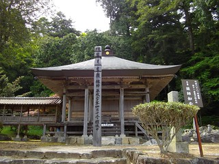 天福寺 #4