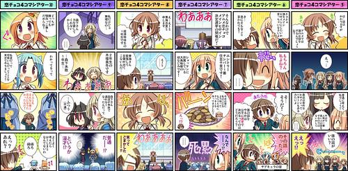 120621 - 預定7/5開播的電視動畫版《恋と選挙とチョコレート》公開最新的電視廣告!
