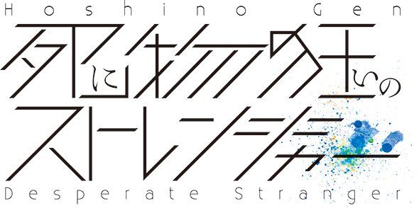 st_t01
