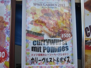 "Who can resist the international appeal of the ""Currywurst""?"