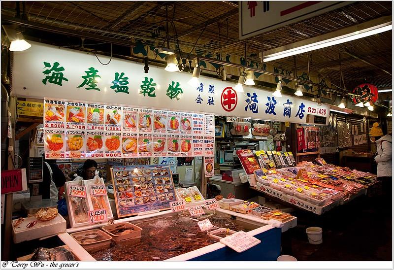 Day3 - 小樽三角市場-TAKINAMI商店  (21)