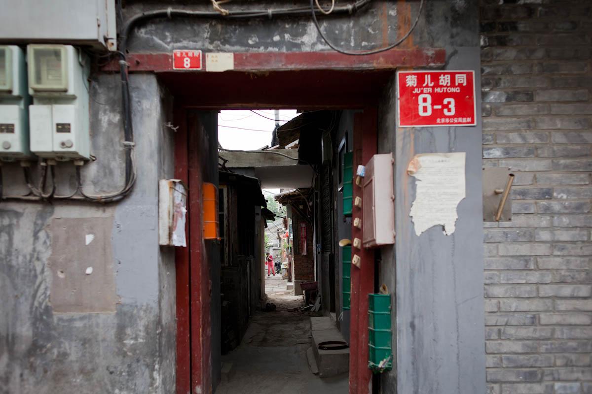 Hutong Residence
