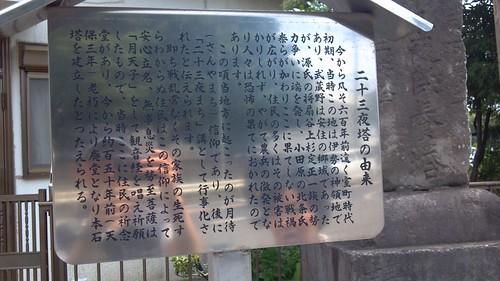 2013-07-06_09-51-01_493.jpg