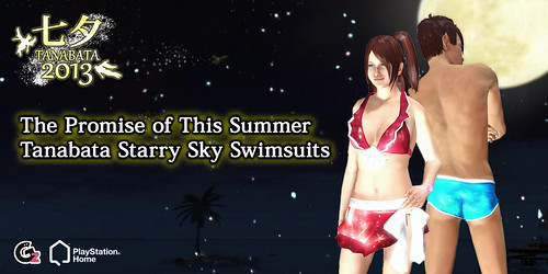 GZ_Tanabata Swimsuit
