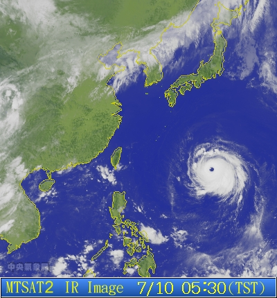 Typhoon Soulik (Huaning)