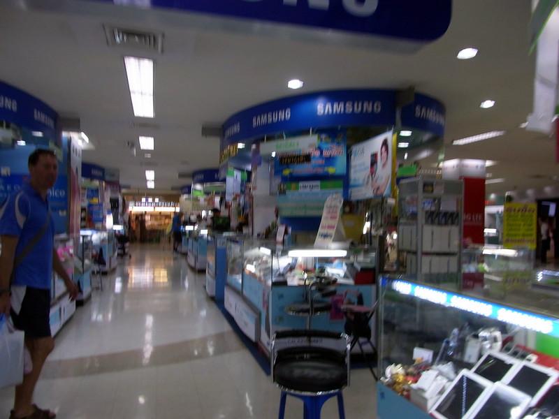 MBK shopping center, Bangkok