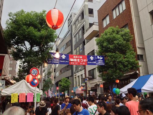 麻布十番納涼まつり / Azabujuban Summer Festival
