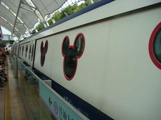 078 Metro naar Disneyland