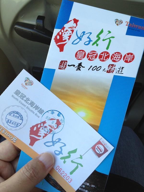台湾好行バスの一日乗車券は100元 by haruhiko_iyota
