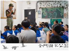 2013-小學生遊國家公園-05