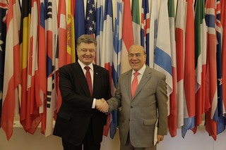 Official visit of Petro Oleksiyovych Poroshenko, President of Ukraine, to the OECD