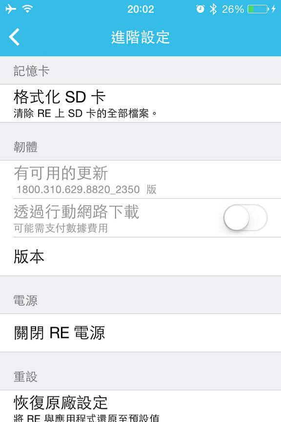 HTC RE (11)