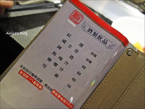 紅林食譜_012
