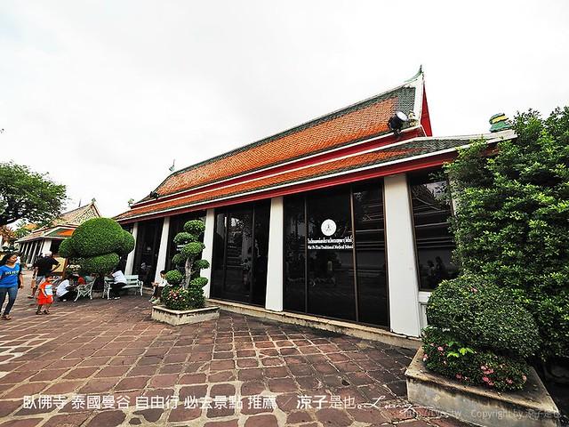 臥佛寺 泰國曼谷 自由行 必去景點 推薦 78