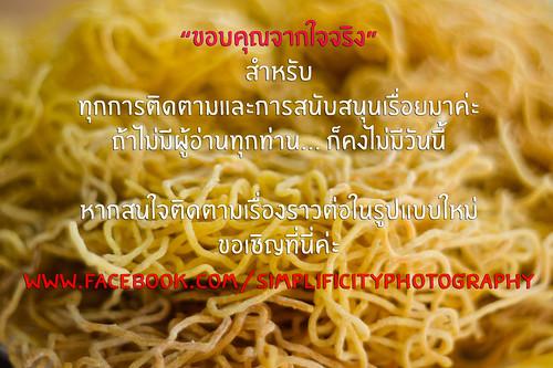 follow facebook2