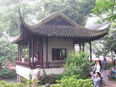 Viewing Pagoda
