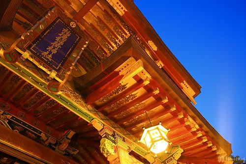 Yutoku Inari Shrine