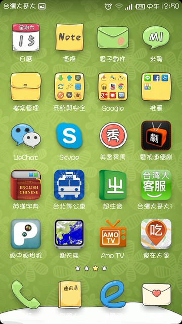 Screenshot_2013-06-15-12-50-16