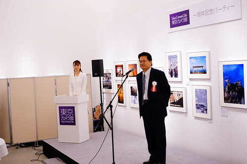 Tokyo Camera Club Photo Exhibition