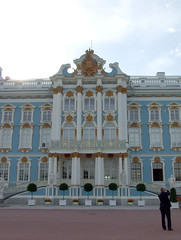 St Catherines Palace, St Petersburg