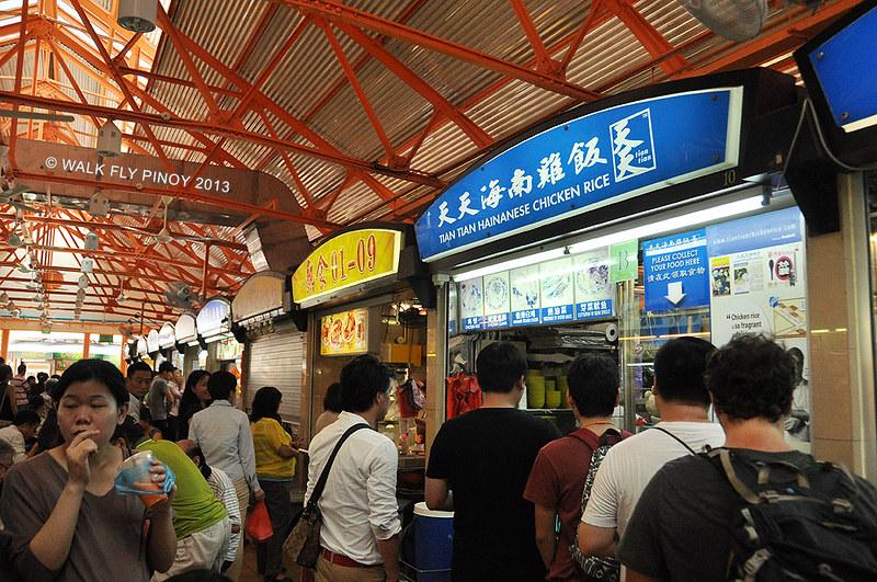 Tian Tian Hainanese Chicken Rice, Singapore