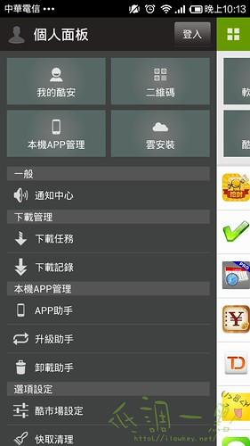 Screenshot_2013-08-21-22-13-04.png