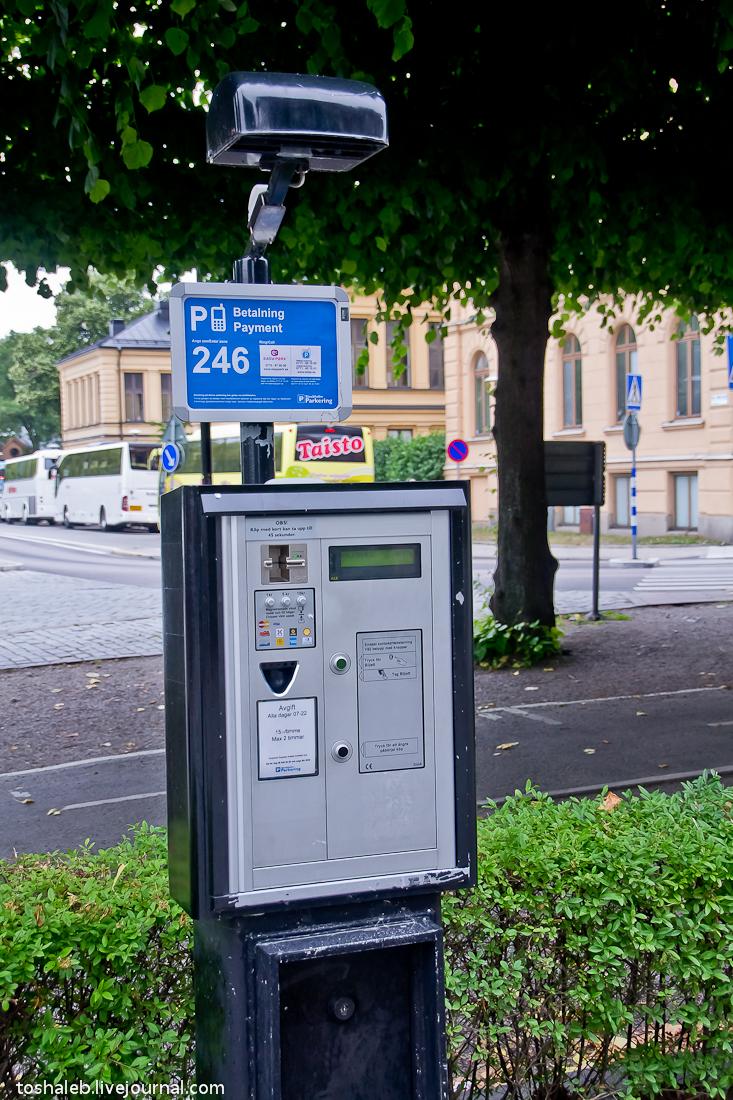 Stockholm_City_Hall-53