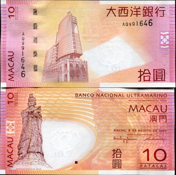 10 Patacas Macao 2005 (2006), Pick 80