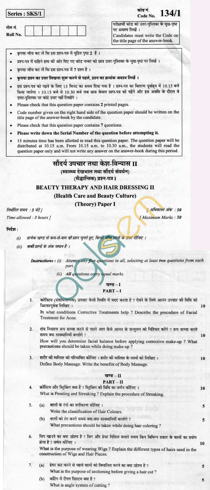 CBSE Board Exam 2013 Class XII Question Paper - Beauty Therapy