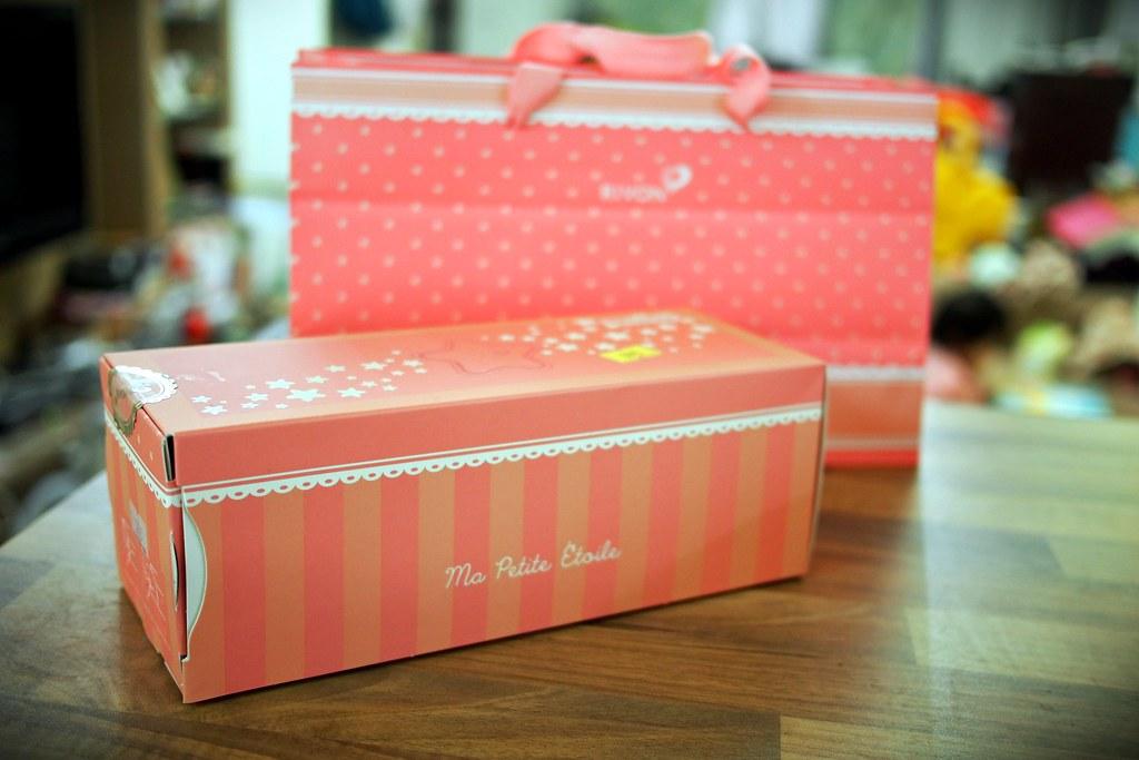 P3280073-禮坊-彌月蛋糕-油飯