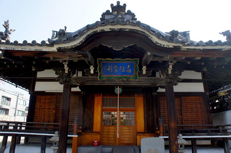 御真骨堂/妙傳寺(Myoden-ji Temple / Kyoto City) 2015/03/17 04804