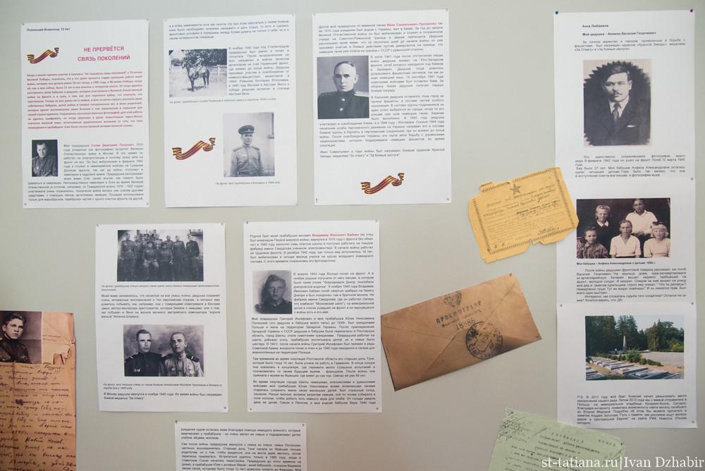 Празднование Дня Победы. Часть 3. Вечер памяти