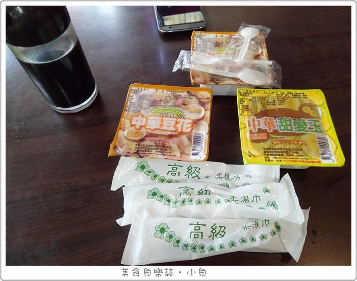 【台北大同】三多屋爸爸嘴/豪華生魚片蓋飯/後火車站美食