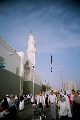 mosque, place of worship,