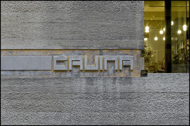 Carlo Scarpa @ Gavina Showroom - Bologna [1961-1963] #9