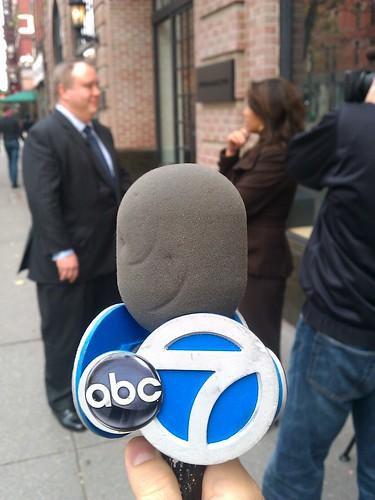 ABC 7 NY