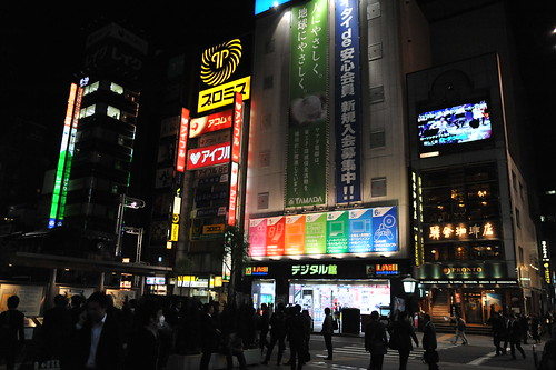 After Japan trip 2011 - day 2. Tokyo - Dai Token, Shinbashi.
