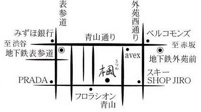 楓 map