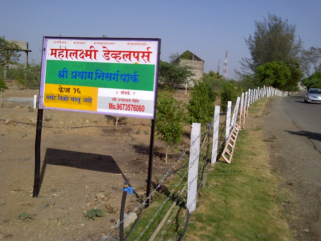 Shri PrayagDham Nisarg Park Bungalow Plots Scheme - Visit Dreams Nivara, Ready Possession 2 BHK Flats near Prayag-Dham at Koregaon Mul, Uruli Kanchan, Pune Solapur Highway, Pune 412 202
