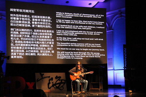 Blind singer Zhou YunPeng TEDxShanghai