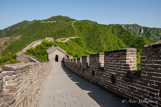 CHINA - Beijing - The Great Wall at Mutianyu