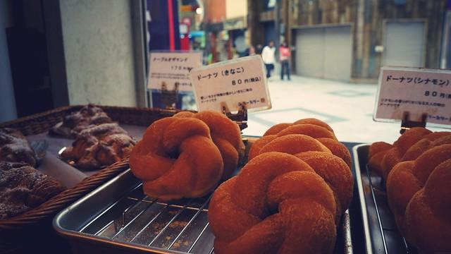 kinako_donuts