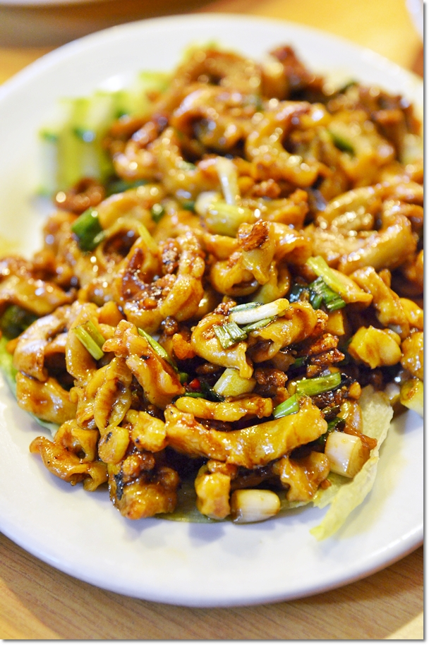 Stir Fried Intestines