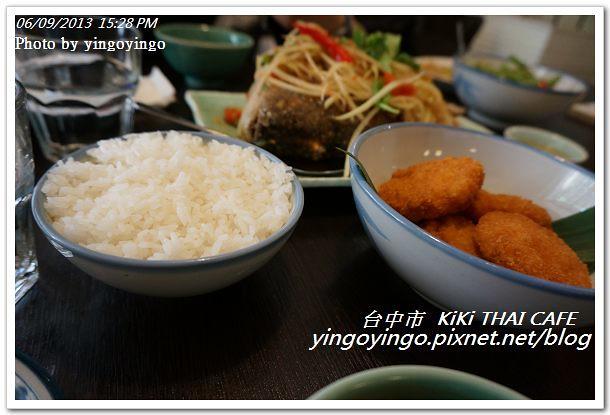 台中市_KiKi THAI20130609_DSC04234