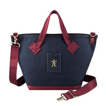 Porter International Luxy Tote Navy